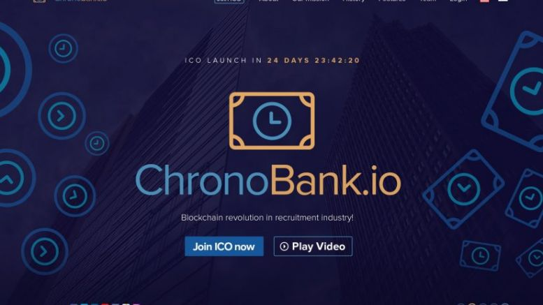 ChronoBank launch website ahead of December crowdfunding campaign