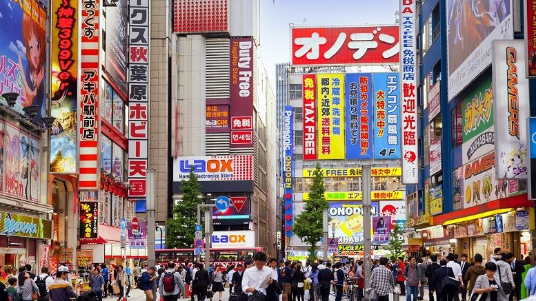 Bitcoin to Be Accepted at 260,000 Stores in Japan by This Summer
