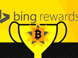 Bing Rewards Offers $500 Bitcoin Prize in Sweepstakes