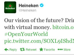 Heineken Tweets About Bitcoin