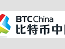 BTC China Receives $5 Million in Investor Funds