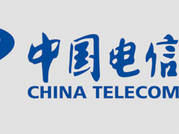 China Telecom Subsidiary Accepts Bitcoin For Phone Pre-Order