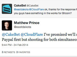 Cloudflare CEO Hints at Bitcoin Acceptance