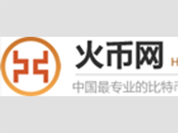 Chinese Bitcoin Exchange Huobi Strictly Using Business Bank Account, Dumps Personal Account