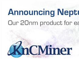 KnCMiner's 2TH Neptune ASIC Bitcoin Miner Announced