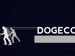 Dogecoin Weekly Analysis - Buyers Facing Major Resistance
