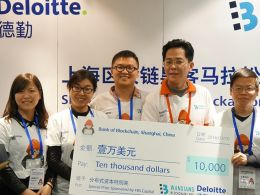 Blockchain Solution for Transport Industry Takes Prize at FBS and Deloitte Shanghai Hackathon