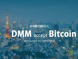 Major Japanese Platform Enables Bitcoin Payments to 19 Million Users