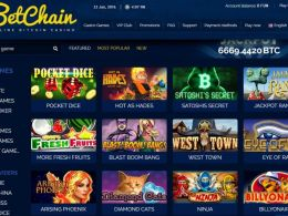 Betchain – A Casino where you can find Hundreds of Provably Fair Games