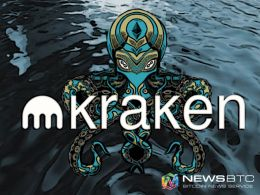 Kraken Includes Support for Monero Cryptocurrency