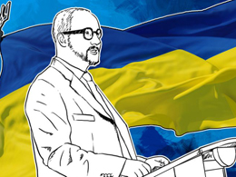 Ukraine's Capital May Adopt Decentralized Management Principles from Bitсоin Foundation