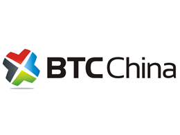 Bitcoin exchange BTC China temporarily halts trading fees