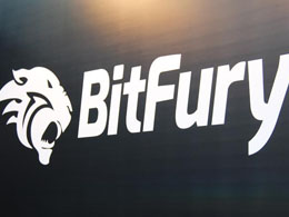 Bitcoin Mining Giant BitFury Announces $20 Million Funding Round