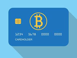 E-Coin Debit Card Integrating Bitcoin And Fiat Currency Launches Online Funding Campaign