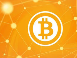 Bitcoin 2014 Conference in Amsterdam to Host First Annual Blockchain Awards