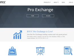 BTCC Launches Bitcoin Trading Platform, Offers 20x Leverage