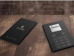 Bitcoin Hardware Wallet 'Case' Raises $1.25 Million