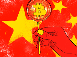 China, Driving the Bitcoin Wagon with BitMEX and Others