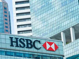 HSBC: Blockchain Technology Could Help Central Banks' Policies