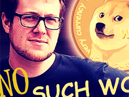 Dogecoin Founder Leaves Cryptocurrency Community