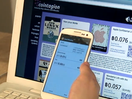 Cointagion unveils 'no-touch' e-commerce for bitcoins