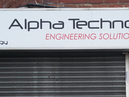 Uncertainty Builds as Alpha Technology Misses Another Shipping Deadline