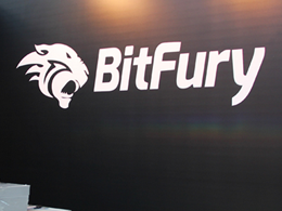 BitFury Launches New 28nm Bitcoin Mining ASIC