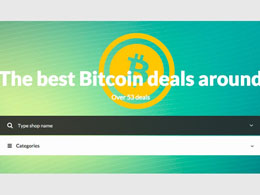 Bitdeals Compiles Selection of Bitcoin Deals Online