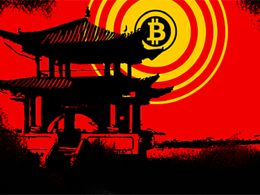 UnionPay Crackdown on PoS Terminals May Turn into Bitcoin's Gain