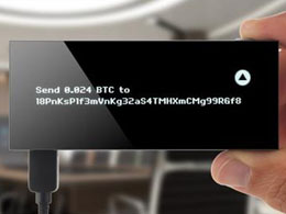 Bitcoin Hardware Wallet KeepKey Launches and Begins Shipping