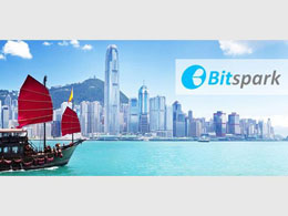 BitSpark Closes Exchange to Focus on Establishing Bitcoin Remittance Service