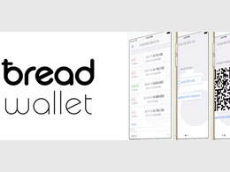 Breadwallet Offers First Standalone Bitcoin Wallet on the App Store
