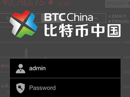 BTC China Upgrades Mobile App with New Trading Pairs, Live Charts