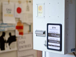 Was This $200 Vending Machine the World's First Bitcoin ATM?