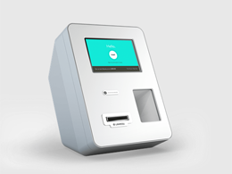 Africa to Receive its First Bitcoin ATM