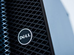 Why Dell Just Became The Largest Ecommerce Business To Accept Bitcoin