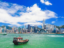 Hong Kong's First Bitcoin ATM Goes Live Today