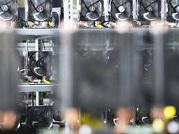 KnCMiner Announces $14 Million Series A Funding Round