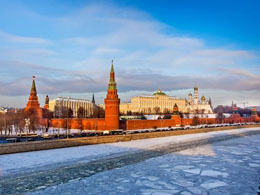 Russian Ministry Criticises Draft Bill Banning Bitcoin