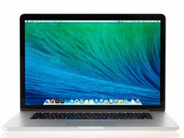Win a MacBook Pro with the Launch of CoinDesk Deals