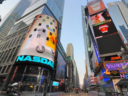 NASDAQ Details Upcoming Use of Bitcoin's Block Chain Tech