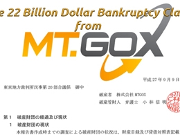 Mt. Gox Bankruptcy for 22 Billion Dollars?