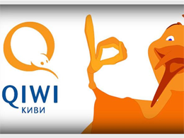 Qiwi, The Russian Leading Payment Services Provider is Planning To Issue its own Digital Currency