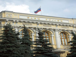 Russia's Central Bank Meets With Finance Reps for Bitcoin Talks