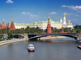Fear of Russian Ban Caused Bitcoin Moscow Conference Cancellation