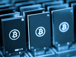 Acquisitions and Partnerships Fuel Bitcoin Mining Sector Expansion