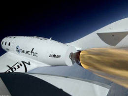 Richard Branson: 6 Bitcoin Customers Confirmed for Virgin Galactic Space Flight